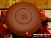 """<p>Форма: Чу Чшунь, в переводе означает """"основа колонны"""" Имеется ввиду опорные колонны древних китайских домов. Символизирует силу и стабильность. Мастер: Циан Линцюан. Объем: 180 мл. Размер: 12 Х 5,5 см. </p>"""
