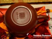 """<p>Форма: Лун Тан, что означает """"драконье яйцо"""". Сбоку, действительно, похож на яйцо. Мастер:  Циан Линцюан. Объем: 200 мл. Размер: 11 Х 8,5 см. </p>"""