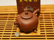 <p>Форма: 混四方, Хун Сы Фан.  Мастер: Ин Сюанминь.</p>