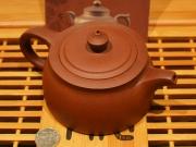 <p>Форма: 井泉, Цзин Цюан.  Мастер: Тао Синмэй.</p>