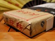 Тянь Фу Ча, 2011г., 1000гр.