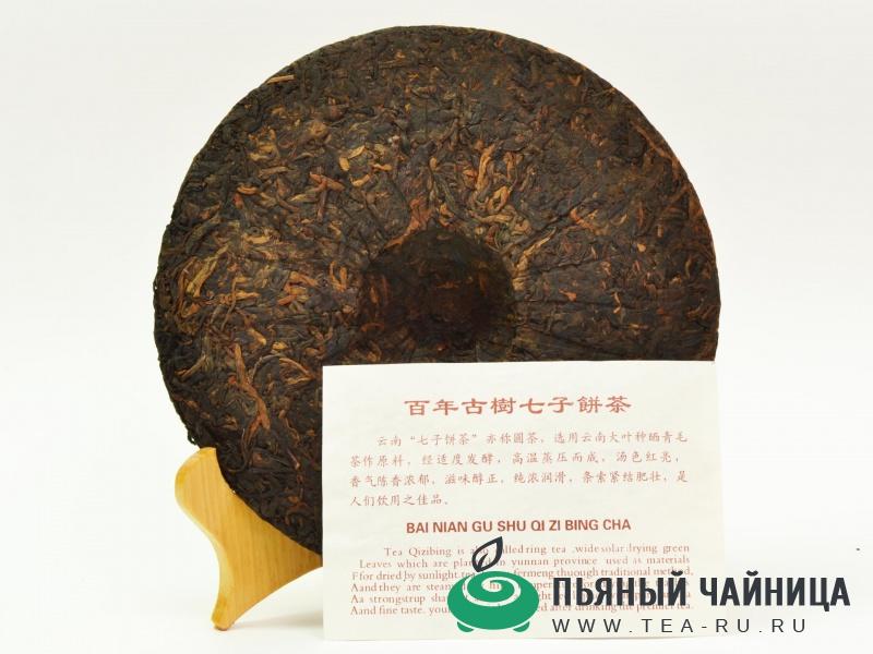 И Ву Чжэн Шан, Шу, 2002г., 357гр.